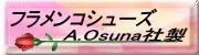 �ե��� ���塼����osuna